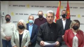 ВМРО-ДПМНЕ ОК Гази Баба: Градоначалникот на Гази Баба ослободува приватен инвеститор од комуналии во износ од 2 милиони евра