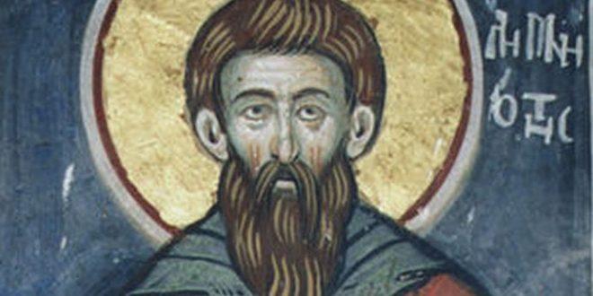 Се празнува Преподобен Георгиј Мелитински
