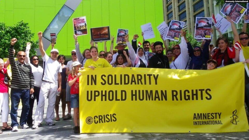 Амнести Интернешнл за Македонија: Загрижува неказнивоста, говорот на омраза и дискриминацијата