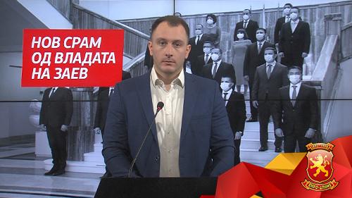 Андоновски: Зоран Заев е опоменат од Стејт Департментот за прекумерен притисок врз судиите, влијанието врз правосудството и притисок врз новинарите