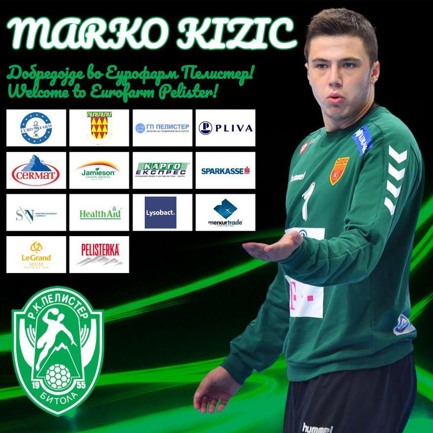 Марко Кизиќ го засилува Еурофарм Пелистер