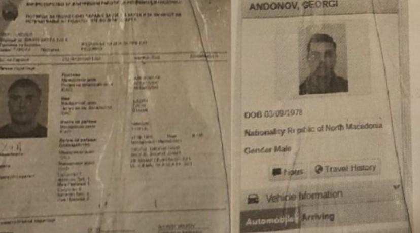 Вукотиќ како Ѓорѓи Андонов во 2020 купил фирма во Бугарија од близок на Заеви, опфатен во акцијата на ДЕА