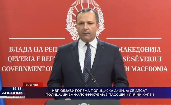 """Спасовски: Кривични пријави за 10 лица и 9 уапсени во случајот """"Мафија"""""""