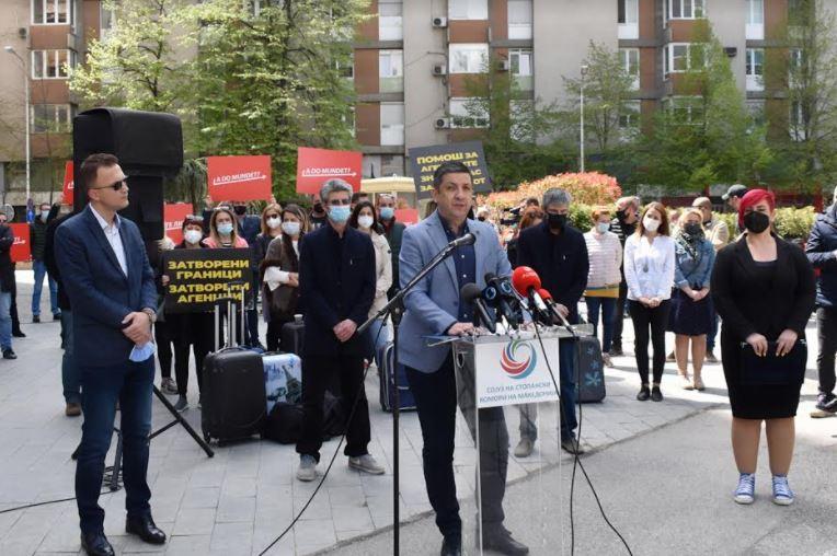 Комората на сметководители се придружува на протестот на ТУК