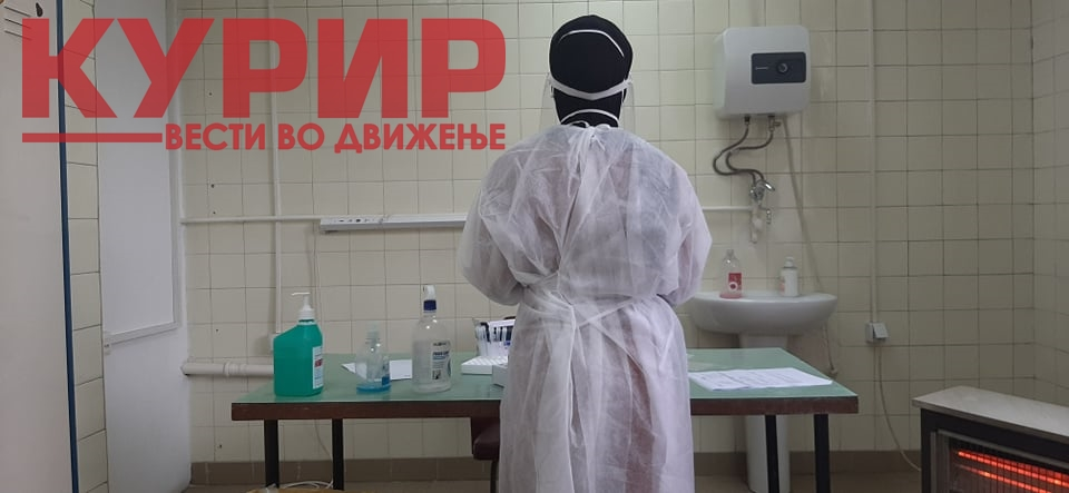 Во Скопје има 108 лица заразени со коронавирус, дознајте по колку активни случаи има во секој град