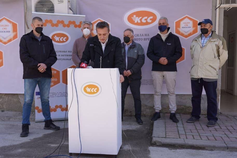 КСС на 15 април излегува на протест пред Владата