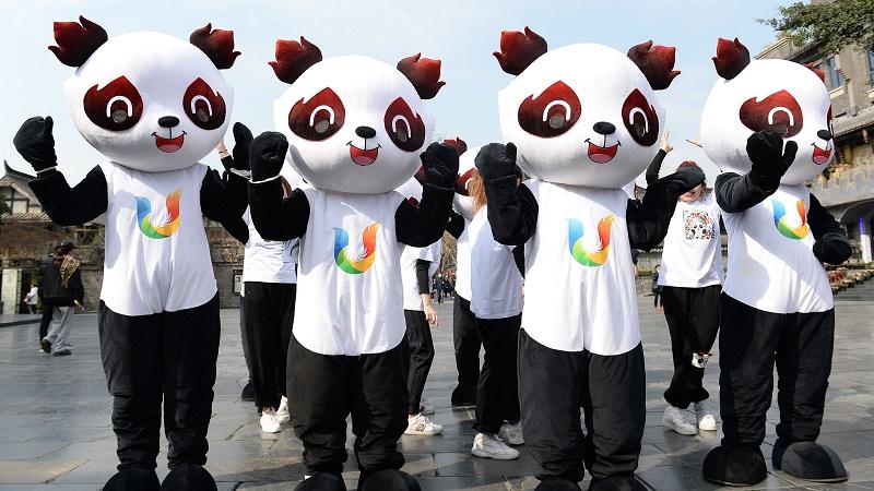 Откажана Универзијадата во Кина