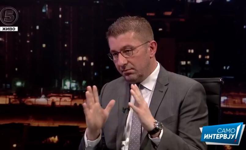 Мицкоски: Спасовски е неспособен и криминоген, и треба да одговара за мафија