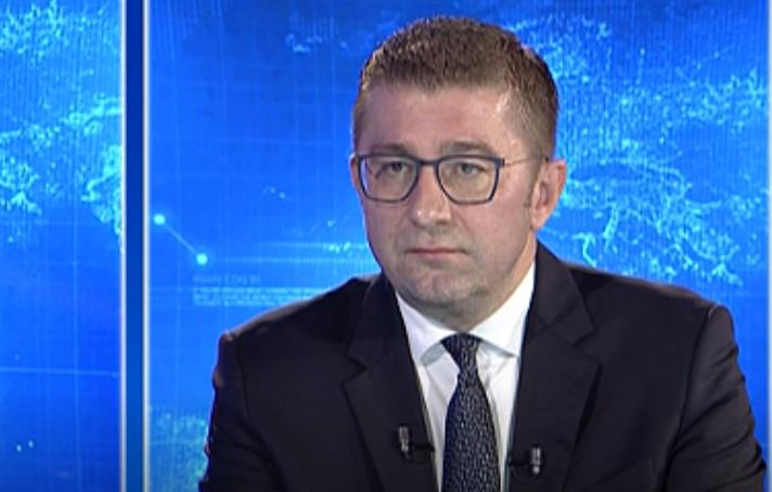 Мицкоски: Не се откажувам од идејата за ново парламентарно мнозинство