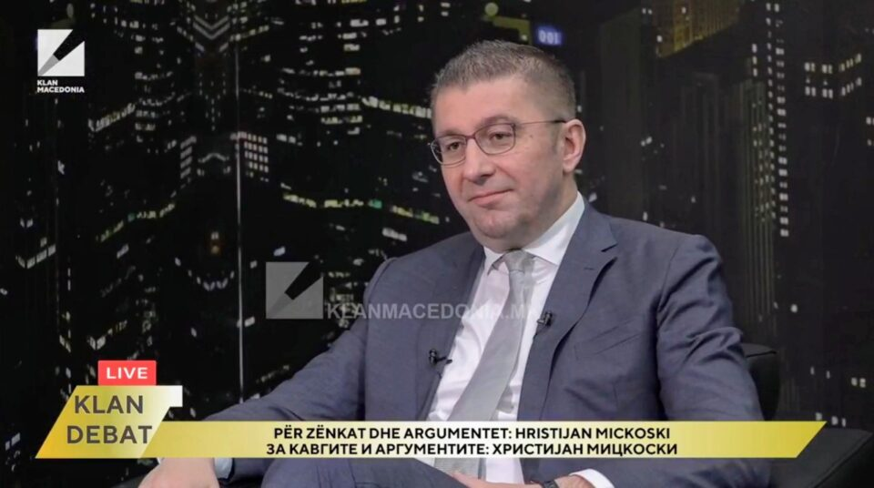 Мицкоски: Политичарите од власта без одговор на проблемите за иднината, не враќаат во минатото