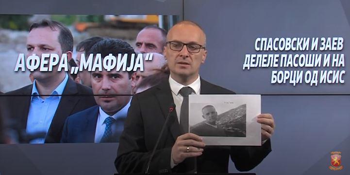 """Милошоски: Аферата """"Мафија"""" ја загрози визната либерализација, Спасовски треба да поднесе оставка како најодговорен во МВР додека се случувал скандалот"""