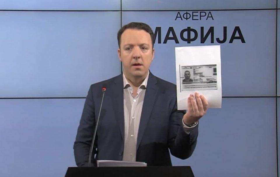 Николоски: Сите вработени во МВР кои имаат сознанија за поголем број на фалсификувани пасоши, а се плашат јавно да ги обзнанат, нека ги достават на адресата на ВМРО-ДПМНЕ