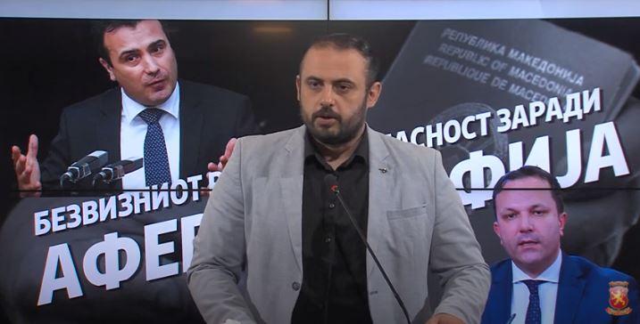 """Ѓорѓиевски: Македонија може да го загуби безвизниот режим поради аферата """"Мафија"""""""