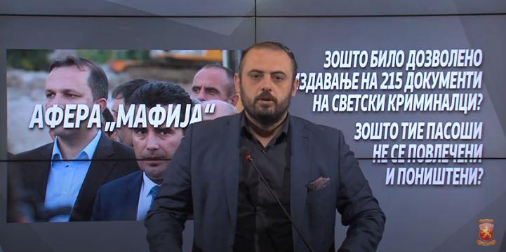 Ѓорѓиевски: Џабе се закануваат и објаснуваат Заев и Спасовски, криминалот со аферата Мафија доби меѓународни пропорции
