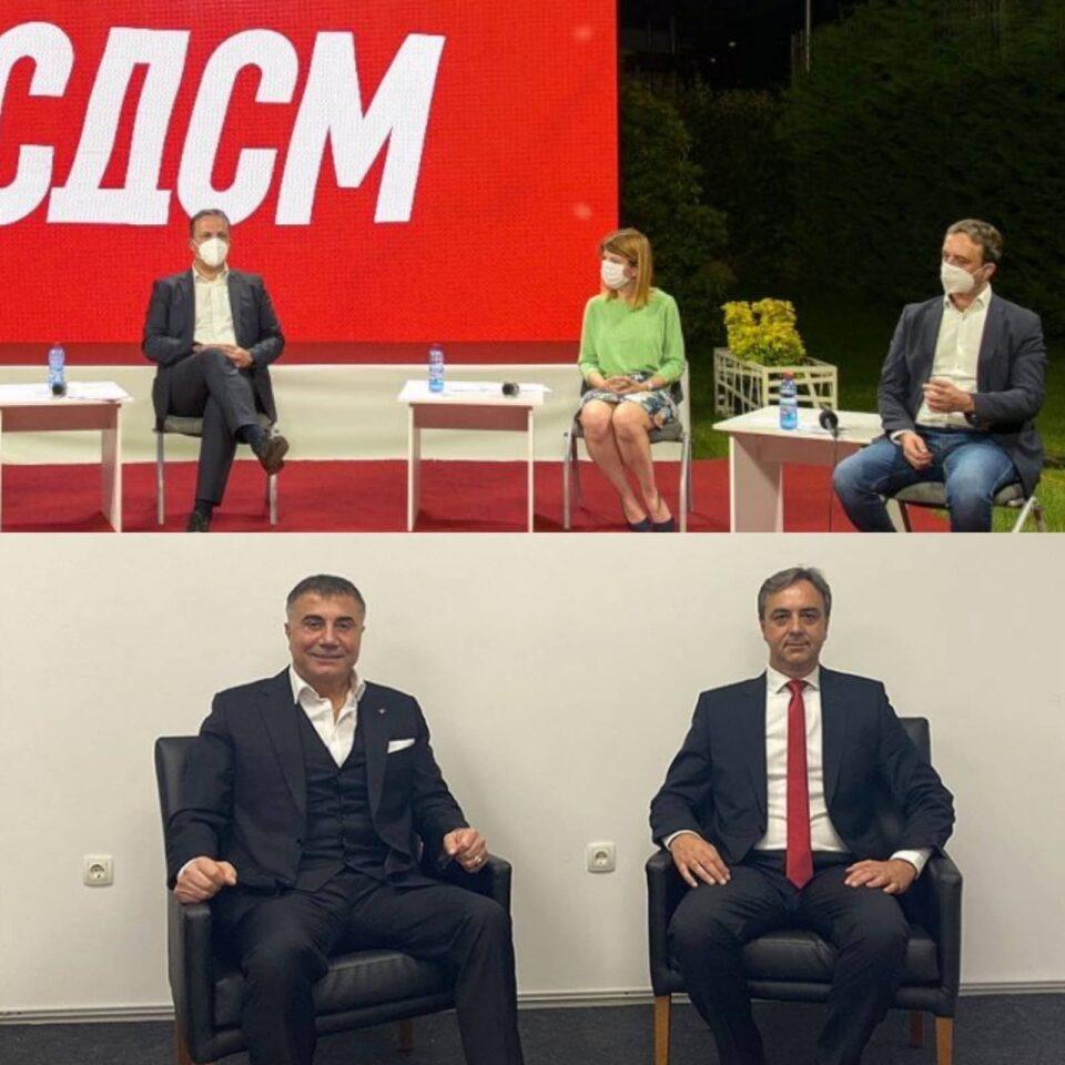 ФОТО: Седат Пекер во Македонија се среќавал и со коалициони партнери на СДСМ