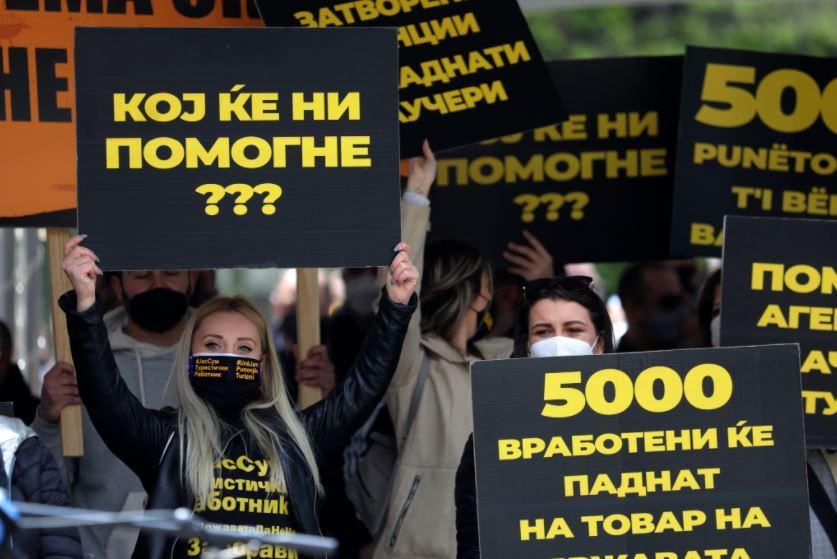 Нов протест на ТУК: Се бара континуирана финансиска поддршка за спас на повеќе дејности