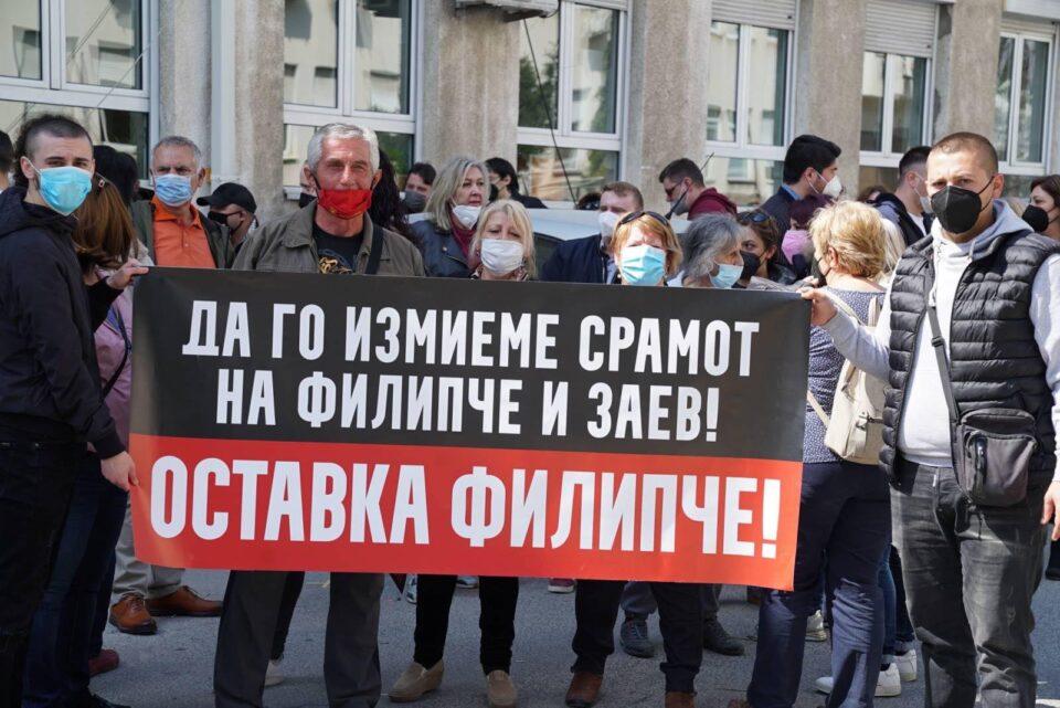 "Протест на ВМРО-ДПМНЕ: ""Здравје, а не провизија – Оставка на Филипче, за спас од неспособноста која убива"""