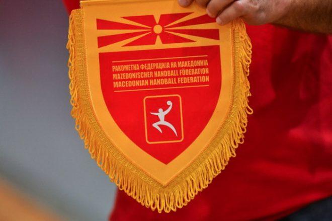 РФМ: Следната сезона со 12 екипи, СЕХА-лигашите почнуваат од почеток