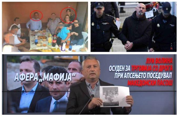 """Сајкоски: Уапсените во акцијата """"Мафија"""" сликани со Спасовски, нов светски мафијаш добил македонски пасош"""