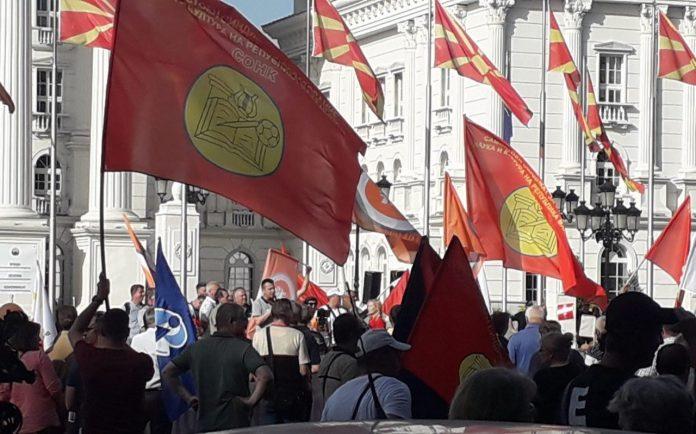 """СОНК ќе учествува на најавениот протест на КСС, """"Доста е …… Претеравте"""""""