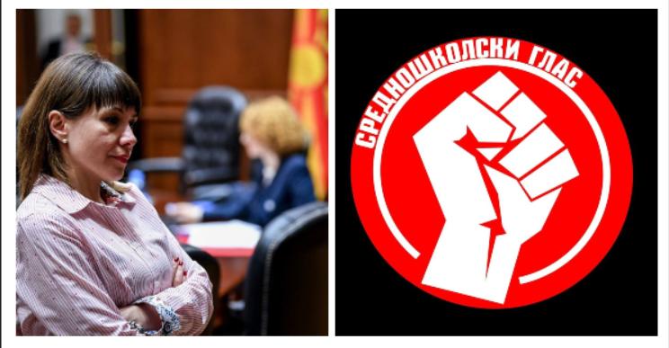 Средношколски глас: Доколку Царовска продолжи со инаетење, ќе протестираме – стоп за уништување на образованието!