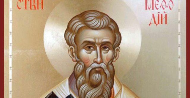 Се празнува Упокојувањето на Методиј Солунски, едниот од двајцата словенски просветители
