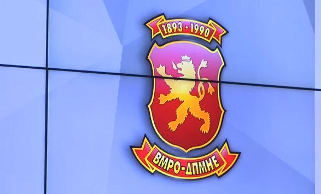 ВМРО-ДПМНЕ: Рашковски како и Ден Дончев и Лидија Димова поднесоа оставка, ама потребна е одговорност и судска разврска за нивните скандали