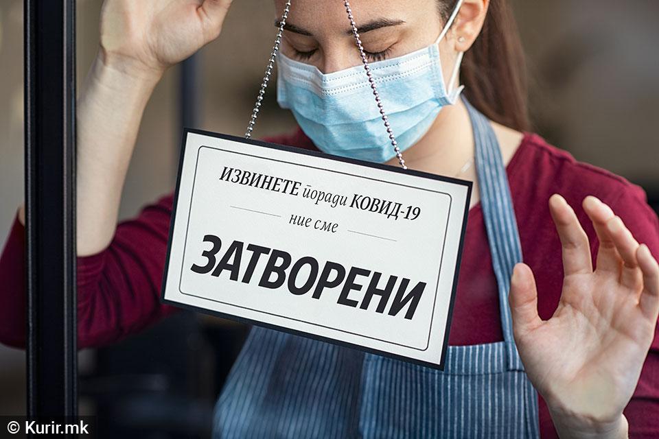 Утре ќе се одлучува дали во Македонија ќе се воведат нови рестриктивни мерки, се стравува од делта сојот на коронавирусот