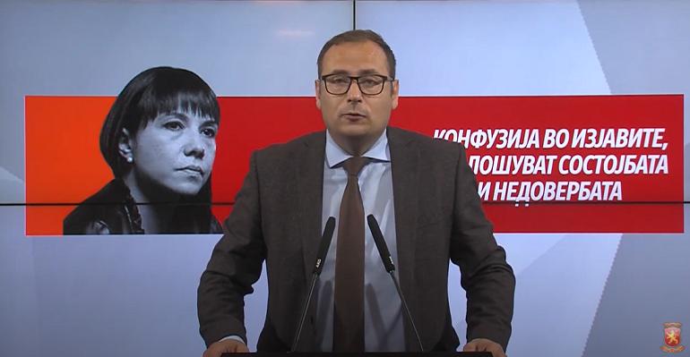 Здравковски: Царовска да ги објасни мултимедијалните содржини на фотокопии