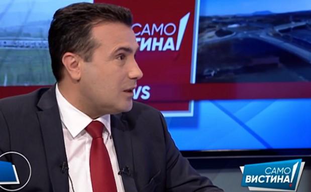 Заев: Како благодарност за вакцините, српските граѓани ќе ги ослободиме од плаќање на патарини