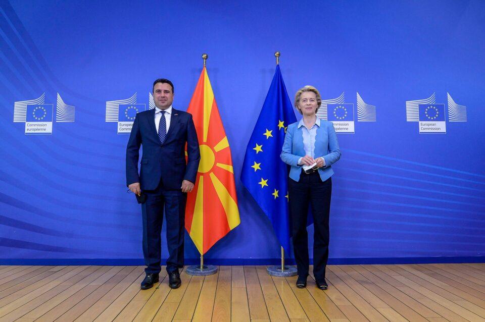 Фон дер Лајен: Без решен спор со Бугарија, не може почеток на преговори на Македонија со ЕУ