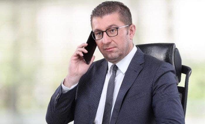 Мицкоски оствари телефонски разговор со претседателот на Европската народна партија г. Доналд Туск