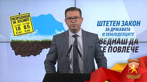 Трипуновски: Со продажбата државното на земјоделско земјиште Заев им ја дава земјата на олигарсите и странците со сомнителен капитал, а не на македонските земјоделци
