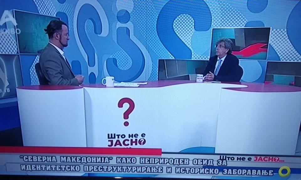 Јанкуловски: Демократската фасада не и личи на власта, имаат празна и патетична реторика во однос на надворешните прашања за Македонија