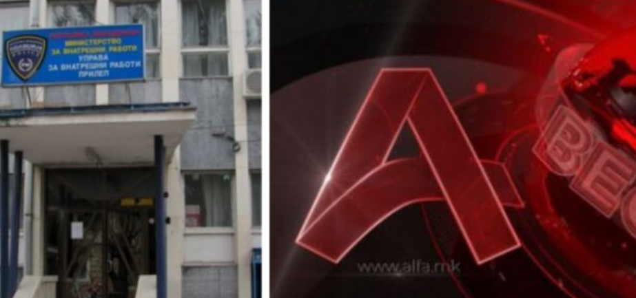 ВОHPEДНИ ВЕСТИ: Полициjaта yпаднaла во Алфа ТВ- бараат МВР да има увид во нивната програма