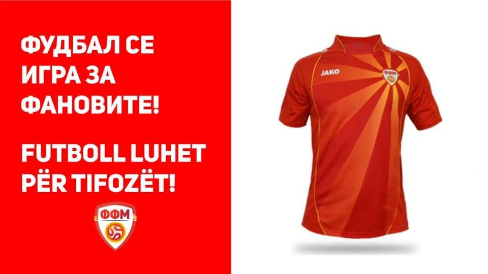 На Грците им сметаат македонските дресови: Испратиле жалба до УЕФА!