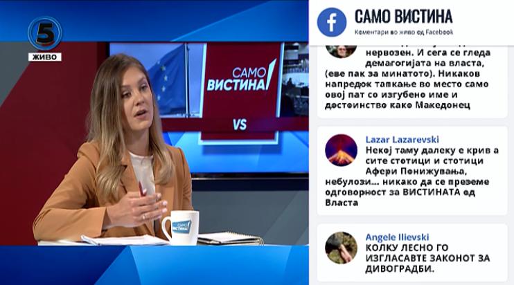 Митева до Кузеска: Кој зборуваше дека јазикот кој што го зборуваат во Струмица и Петрич е ист, мојот претседател Христијан Мицкоски или вашиот претседател Заев