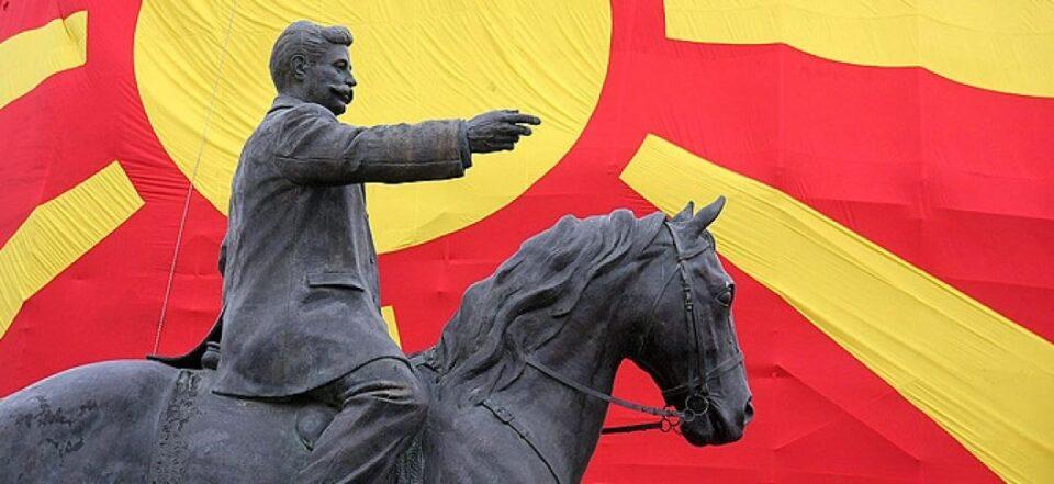 Мицкоски: Делчев е љубов, патриотизам, пркос, слобода – Затоа од неговото име се плашат и денес
