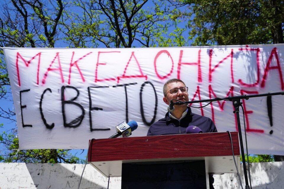 Мицкоски: Горди сме на нашата антифашистичка борба, Заев тоа го погазува