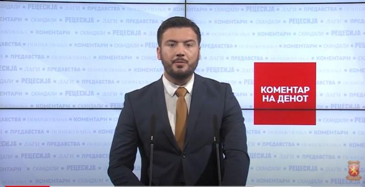Јорданов: Штип плаќа 3.5 милиони денари за набавка на систем за каков во 2019 платиле 1.4 милиони денари, ЈО да го истражи случајот