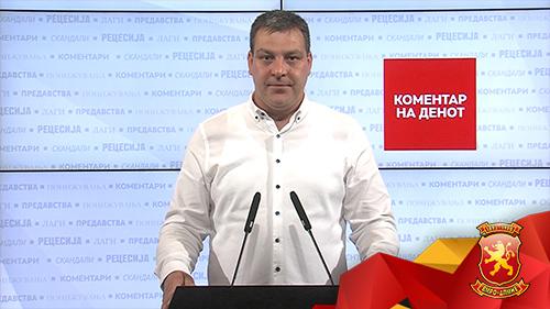 Коментар на денот- Тозиевски: Гошаревски го преспа четиригодишниот мандат, промените во Ресен се неизбежни