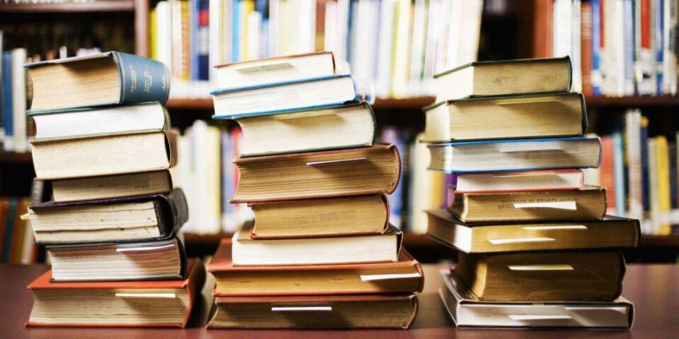 """Четврти број на списанието """"Книжевни елементи"""""""