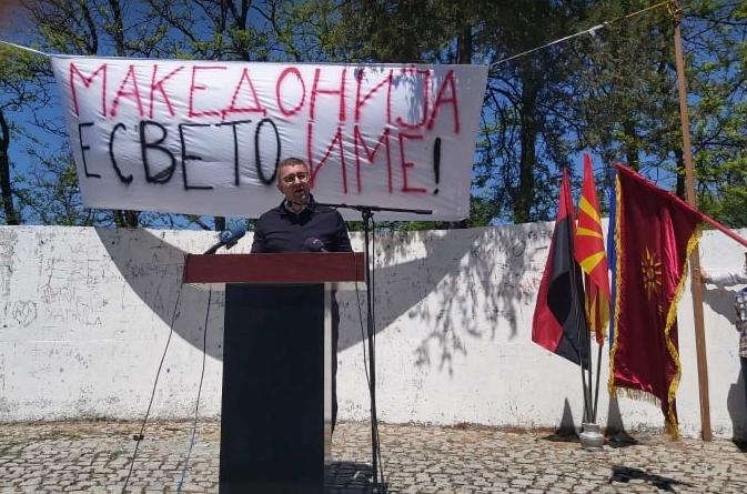 Мицкоски: Нашата европска иднина е загрозена од секој криминален тендер