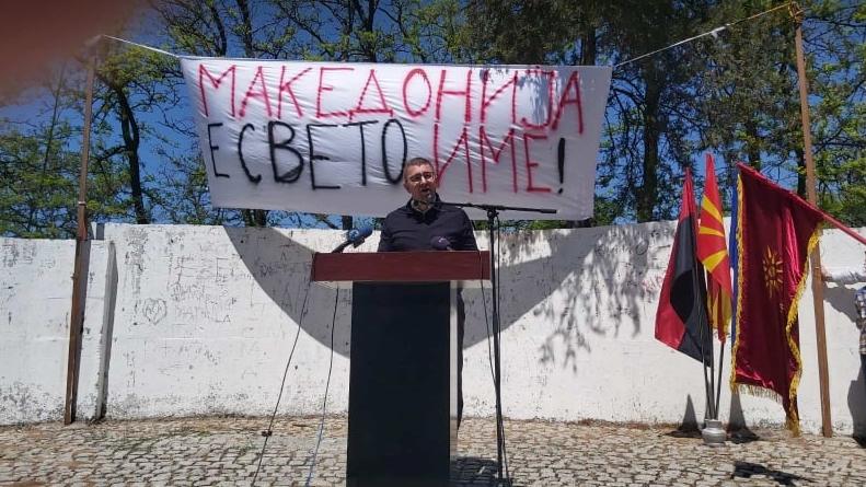 Мицкоски: Македонија е единствена на Балканот која државноста ја стекна преку антифашистичката народно ослободителна борба, тоа Заев сега го погазува