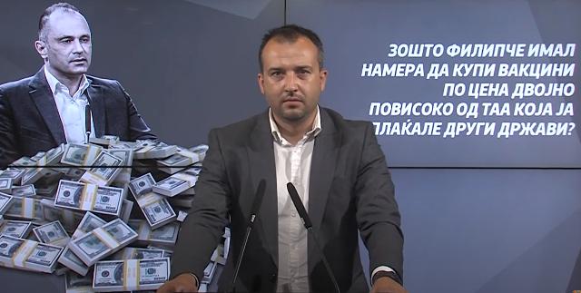 Лефков до Филипче: Тврдеше дека документите се лажни, ова се докази за исплати од 7.8 милиони долари кон фантом фирмата која требала да ги набави вакцините, по цена двојно повисока од другите
