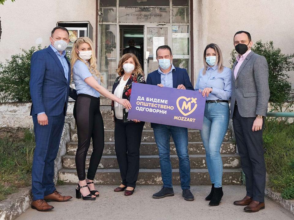Mozzart обезбеди лекови и медицински материјали за Клиничката болница во Штип
