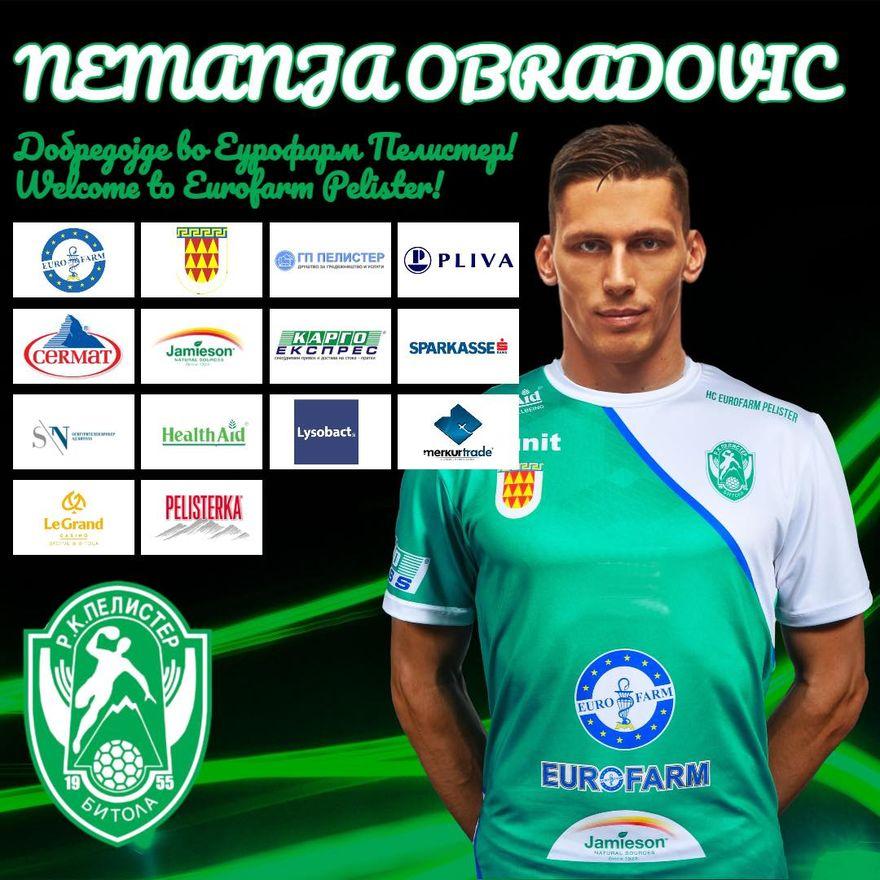 Немања Обрадовиќ ново засилување на Еурофарм Пелистер