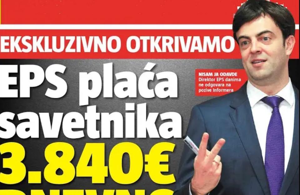 """""""ВЕЧЕР"""": Губитници, муватори и профитери ја сардисаа Македонија!"""