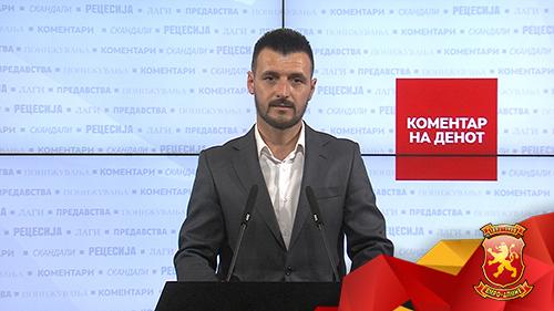Коментар на денот-Милевски: Петровска мандатот го потроши во уништување на Битола, никој жив не знае каде потроши 120 милиони евра