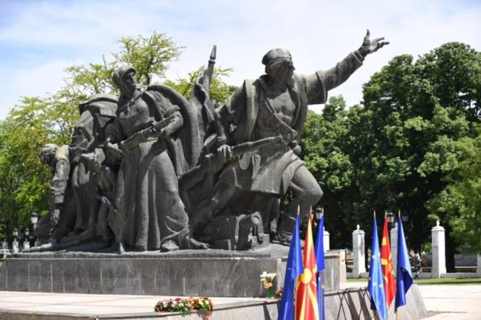 Ден на победата над фашизмот